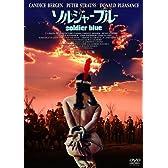DVD名画劇場 ソルジャー・ブルー<HDリマスター版>