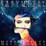 METAL GALAXY 【初回生産限定 MOON盤】 -Japan Complete Edition- BABYMETALHMV特典クリアファイル付き