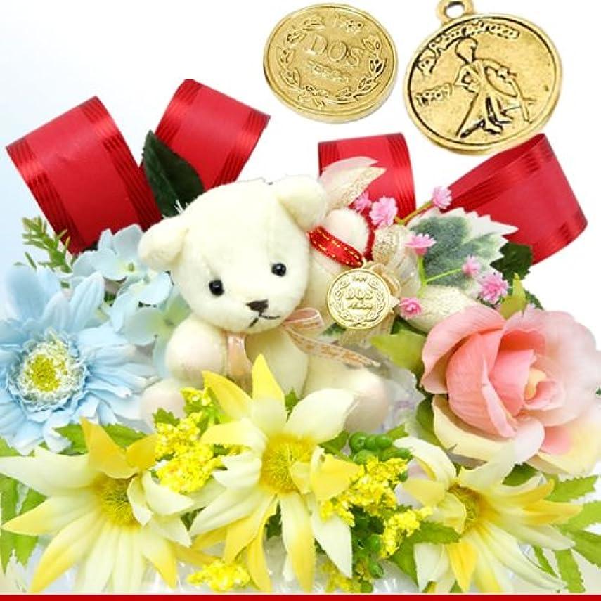 称賛たっぷりインターネット2020年特別デザイン!未来いっぱい金メダル!くまさんの手にメダルチャーム付き1段おむつケーキ ピンク色リボン M