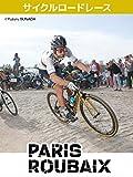 Cycle*2019 パリ~ルーベ