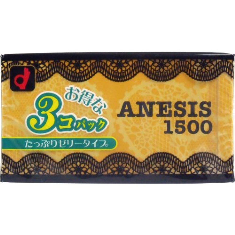 アコー厄介なヘッドレス【オカモト】アネシス1500 3個入り ×5個セット