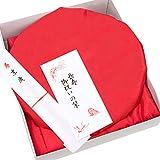 (キョウエツ) KYOETSU 祝還暦 赤ちゃんちゃんこお祝いセット (ちゃんちゃんこ/頭巾/扇子/栞/化粧箱) 敬老の日 父の日
