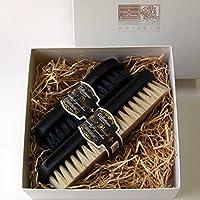[銀座大賀 靴工房] Boot Black(ブートブラック)×江戸屋ブラシセット ボックス(紙箱) セット2(馬毛+豚毛ブラック)