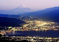 絵画風 壁紙ポスター (はがせるシール式) 諏訪湖 富士山 夜景 キャラクロ SWK-004A2 (A2版 594mm×420mm) 建築用壁紙+耐候性塗料