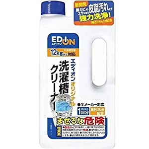 ウエ・ルコ 洗濯槽クリーナー エディオンオリジナル EDW001