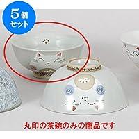 5個セット 夫婦茶碗 しっぽねこ飯碗小(赤) [11.5 x 5.5cm] 【料亭 旅館 和食器 飲食店 業務用 器 食器】