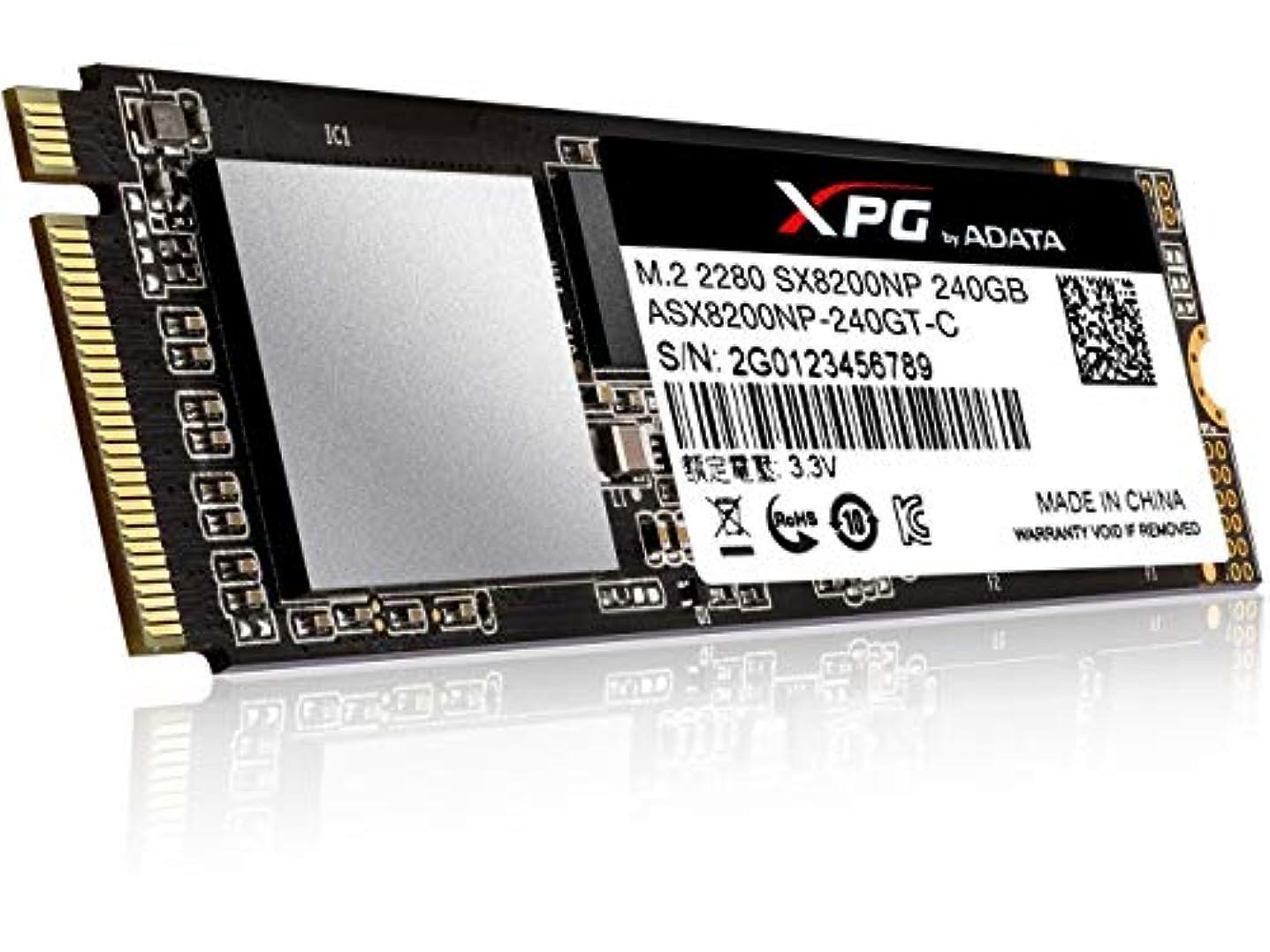 ピーブ郡硬化するADATA Technology XPG SX8200 PCIe Gen3x4 M.2 2280 SSD 240GB ASX8200NP-240GT-C