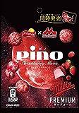 フリトレー マイクプレミアム ピノ ストロベリームーン味 32g×12袋