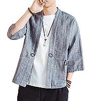 [YUNHEN]カーディガン メンズ 7分袖 麻 カーディガン ストライプ柄シャツ ゆったり トップス 夏服 日焼け対策 アウター(9ライトグレー)