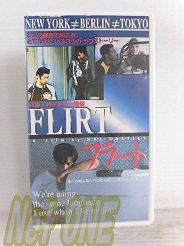 FLIRT(フラート)【字幕版】 [VHS]