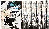 魔界王子devils and realist コミック 1-12巻セット (IDコミックス ZEROーSUMコミックス)