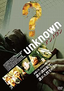 unknown/アンノウン [DVD]