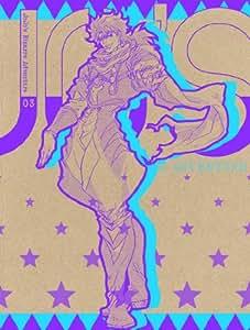 ジョジョの奇妙な冒険 Vol.3 (紙製スリムジャケット仕様)(初回限定版) [DVD]