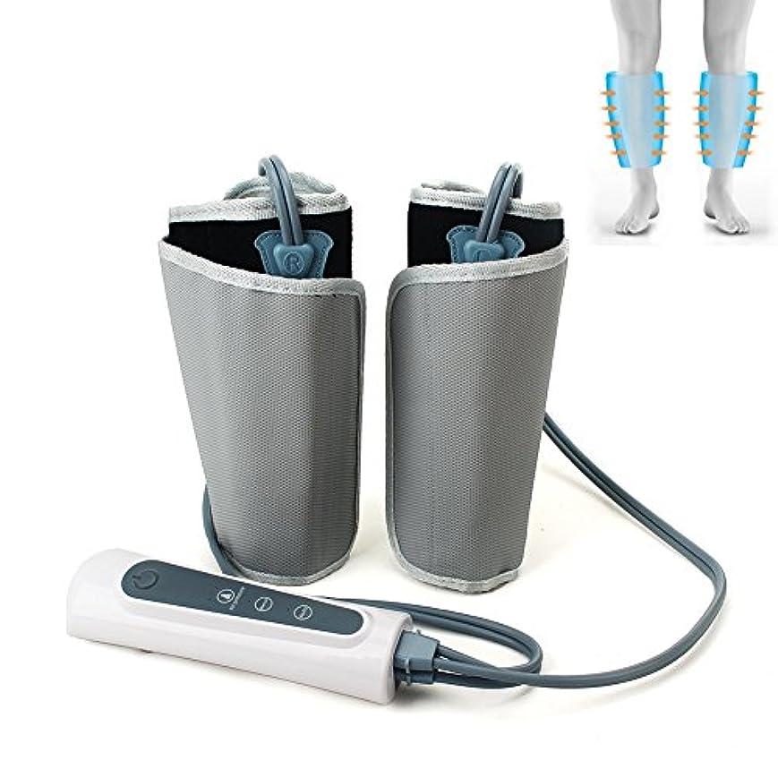 の中で肺炎変動するRanBow エアーマッサージャ 3D 四肢 腰 二の腕 腕 太もも レッグ ふくらはぎ 脚 フット 気圧 エア あんま 自動モード 手動モード 3階段のレベル 家庭用 充電式 人気 器具 マッサージ 機 器 マッサージャー 黒