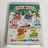 アンパンマンミュージアム限定 ミニメモ帳 クリスマスそり柄