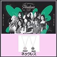 少女時代 ネックレス 4th TOUR in SEOUL Phantasia GOODS 少女時代 公式グッズ girls generation