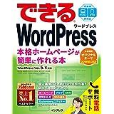 51fhnmsy4yL. SS160  - WordPressでブログ作成