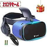 VeeR 3D VRゴーグル ヘッドホン VRゲーム 4.7~6.3インチ iOS アンドロイド iPhonex 6/7/8 plus HUAWEI Xperia 全スマホ機種対応 リモコン単4型バッテリ付き VR3D初音ミク動画簡単作りと神VRゲーム特集