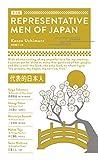 英文版 代表的日本人 Representative Men of Japan【大活字・難解単語の語注付】