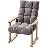 山善(YAMAZEN) 曲げ木 座椅子 高脚 手ざわりの良い高座椅子 WTTZ-54M(GRG/NA