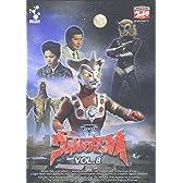 DVDウルトラマンレオ Vol.8