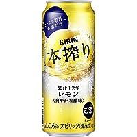 キリン 本搾りチューハイ レモン (500ml×24本)×2ケース