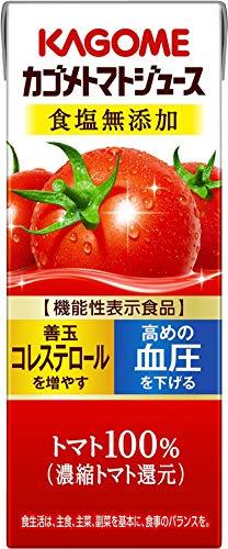 カゴメトマトジュース 200ml ×24本