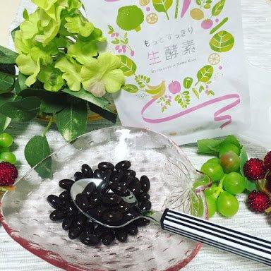 もっとすっきり生酵素 【公式】 (62粒入) モンドセレクション受賞商品!! ダイエット・美容に