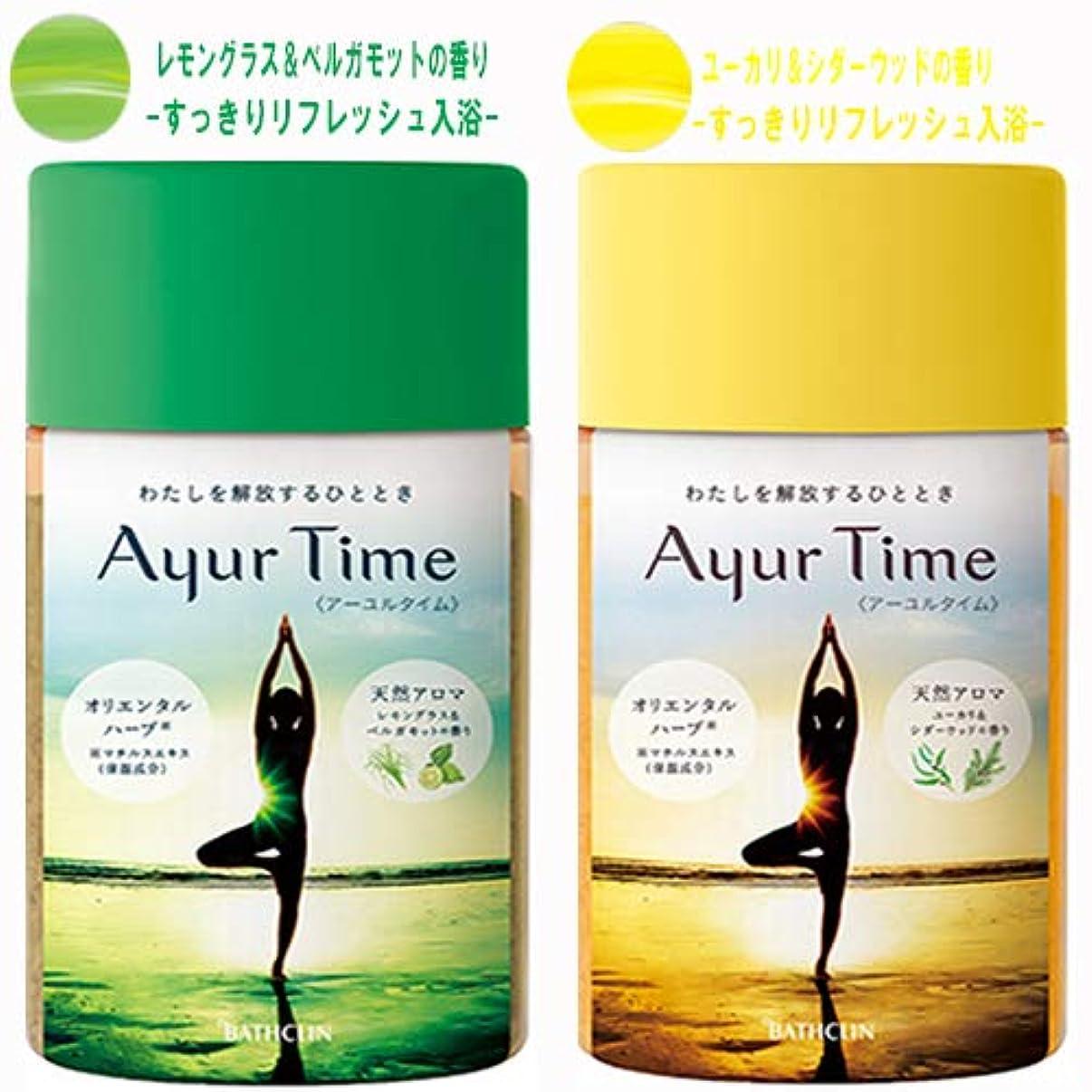 【2個ペア】アーユルタイム ユーカリ&シダーウッドの香り 720g+レモングラス&ベルガモット720g 2個セット(4548514153318+4548514153325)