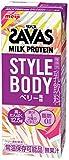 明治 SAVAS MILK PROTEIN STYLE BODY ベリー風味 脂肪0 200ml×24本 ザバス ミルクプロテイン スタイルボディ