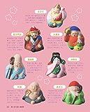 日本のたしなみ帖 縁起物 画像