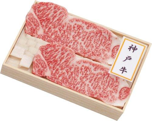 神戸牛ステーキ (ロース・サーロイン2枚(180g×2枚))