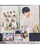 Hey!Say!JUMP LIVE 2016-2017 DEAR. 東京ドーム 公式グッズ 【山田涼介 5点】+ 銀テープ セット