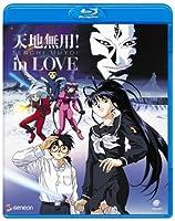 天地無用!in LOVE [Blu-ray]