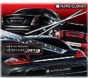AUTO CLOVER DP3 (80cm) 汎用 リア トランクモール 800mm メッキモール リアガーニッシュ エンドモール