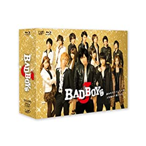 「BAD BOYS J」 Blu-ray BOX豪華版<初回限定生産 本編4枚+特典ディスク>