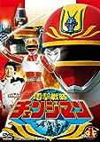 電撃戦隊チェンジマン VOL.1[DVD]