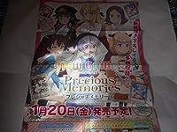 『NEW GAME!』(ニューゲーム) B2 大絵柄巨大 ポスター
