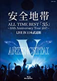 ALL TIME BEST「35」〜35th Anniversary Tour 2017〜LIVE IN 日本武道館<Blu-ray>