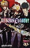 家庭教師ヒットマンREBORN! 公式ビジュアルブック REBORN Colore! (ジャンプコミックス) 画像