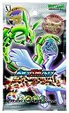 ポケモンバトルパッチン ブースターパック 「ライトニングストーム」 BOX