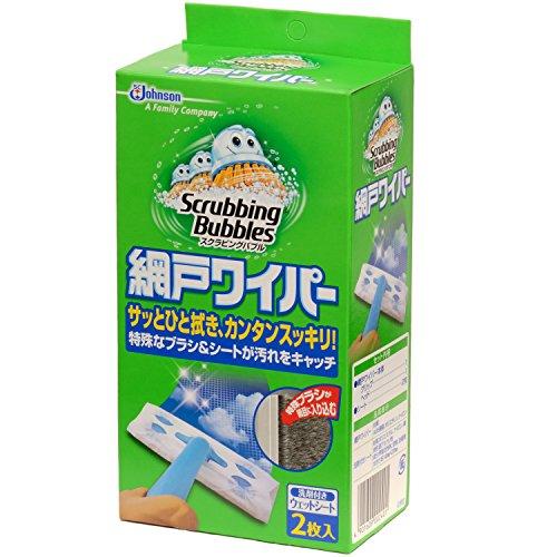 スクラビングバブル 網戸掃除 網戸ワイパー 本体ワイパー+専用ウェットシート2枚