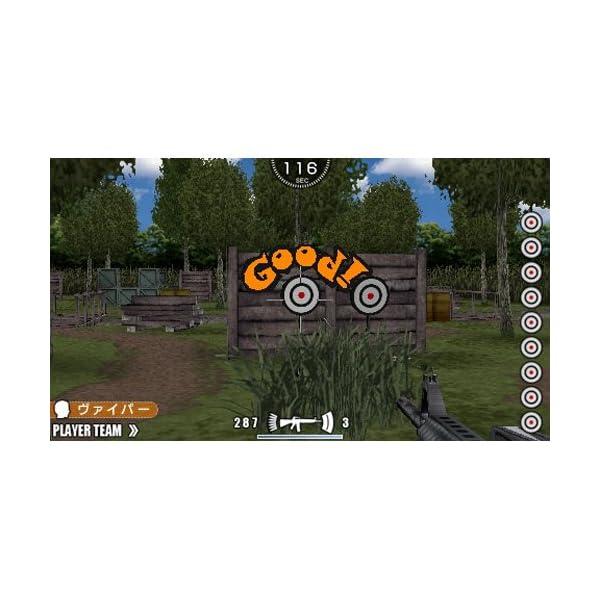 俺たちのサバゲー VERSUS - PSPの紹介画像4