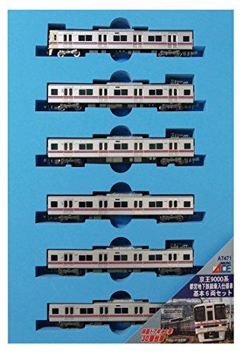 マイクロエース Nゲージ 京王9000系 都営地下鉄線乗入仕様車 基本6両セット A7471 鉄道模型 電車