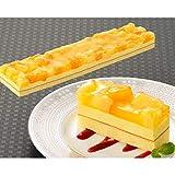 【業務用】フレック フリーカットケーキ パイン&マンゴー 495g