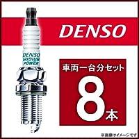 DENSO イリジウムパワー スパークプラグ BENTLEY ARNAGE GF-BL H12/1~H12/12 448 品番IK20(8本)