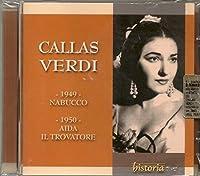 Opera Arias: Callas