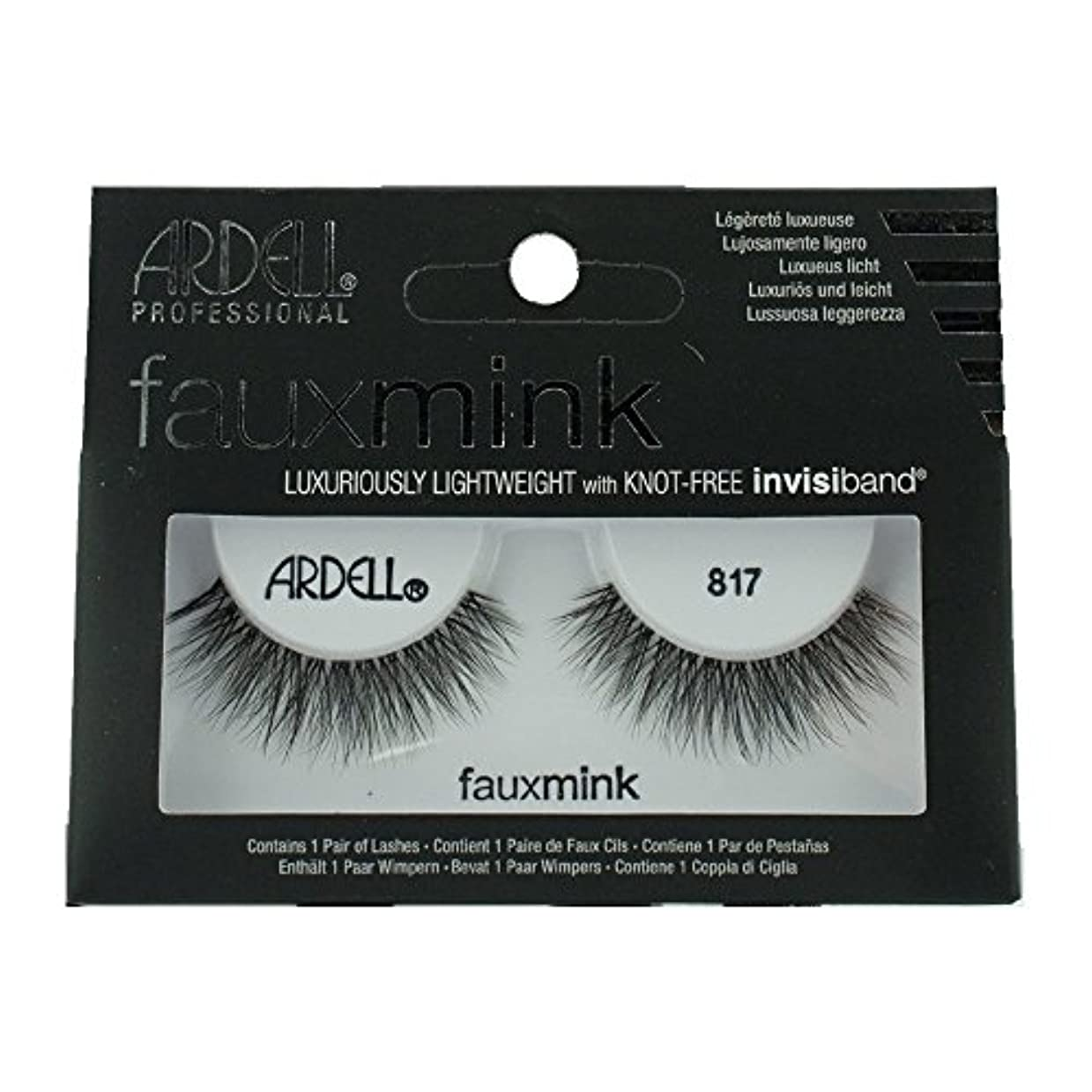Ardell - Faux Mink - 817