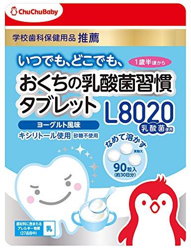 チュチュベビー おくちの乳酸菌習慣タブレット ヨーグルト風味 90粒入