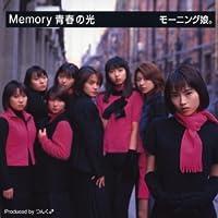 Memory 青春の光 (99.4.18 Live Version)